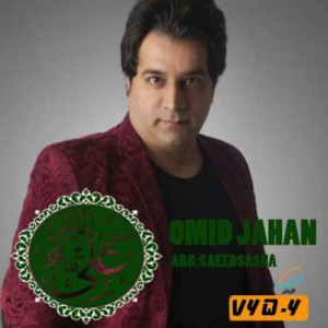 Omid Jahan Ya Mola Ali New Version 300x300 - دانلود آهنگ جدید امید جهان به نام مولا علی ( ورژن جدید )