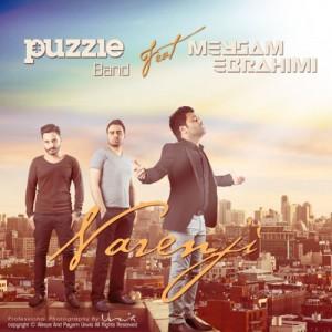 Puzzle Band Ft. Meysam Ebrahimi Narenji 300x300 - دانلود آهنگ جدید پازل باند به همراهی میثم ابراهیمی به نام نارنجی