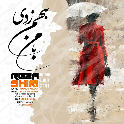 Reza Shiri - Ba Man Beham Zadi