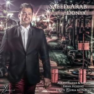 Saeed Arab Donya 300x300 - دانلود آهنگ جدید سعید عرب به نام دنیا