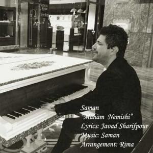 Saman Maham Nemishi 300x300 - دانلود آهنگ جدید سامان به نام ماهم نمیشی