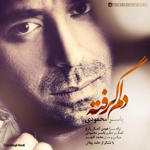 Yaser Mahmoudi - Delam Gerefte