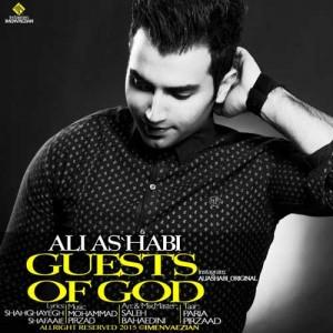 Ali Ashabi Mehmanie Khoda 300x300 - دانلود آهنگ جدید علی اصحابی به نام مهمانیه خدا