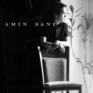 Amin Bani 2 New Track 300x300 - دانلود آهنگ جدید امین بانی به نام افسوس