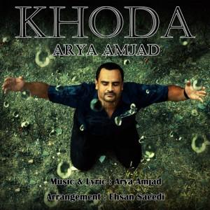Arya Amjad Khoda 300x300 - دانلود آهنگ جدید آریا امجد به نام خدا