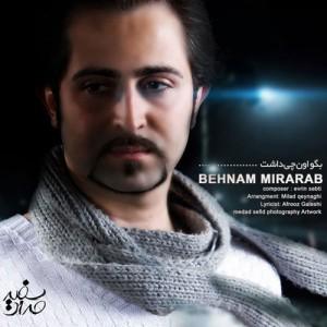 Behnam Mirarab Begoo On Chi Dasht 300x300 - دانلود آهنگ بهنام میر عرب به نام بگو اون چی داشت