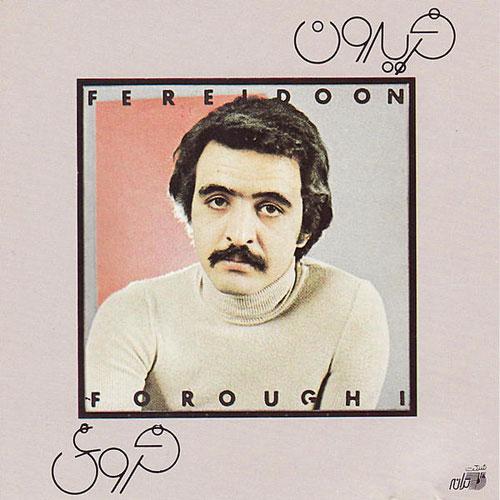 Fereidoon Foroughi Zendoone Del - دانلود آلبوم جدید فریدون فروغی به نام زندون دل