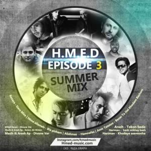 H.M.E.D Episode 3 300x300 - دانلود قسمت سوم برنامه جدید H.M.E.D