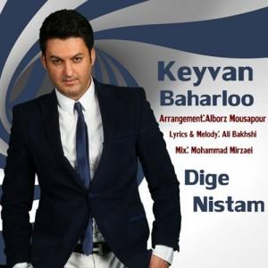 Keyvan Baharloo Dige Nistam 300x300 - دانلود آهنگ جدید کیوان بهارلو به نام دیگه نیستم