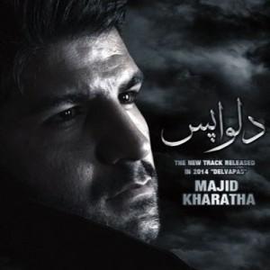Majid Kharatha Delvapas 300x300 - دانلود آهنگ مجید خراطها به نام دلواپس