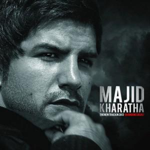 Majid Kharatha Ghanooneh Ehsas 300x300 - دانلود آهنگ مجید خراطها به نام قانون احساس