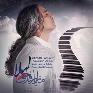 Mazyar Fallahi Leyla Piano Version 300x300 - ورژن پیانوی آهنگ مازیار فلاحی به نام لیلا
