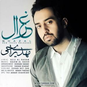 Mehdi Yarahi Ghazal 300x300 - دانلود آهنگ مهدی یراحی به نام غزال