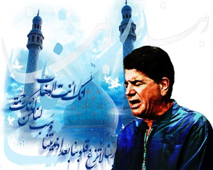 دانلود ربنا با صدای استاد محمدرضا شجریان
