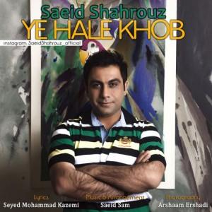 Saeid Shahrouz Ye Hale Khob 300x300 - دانلود آهنگ جدید سعید شهروز به نام یه حال خوب