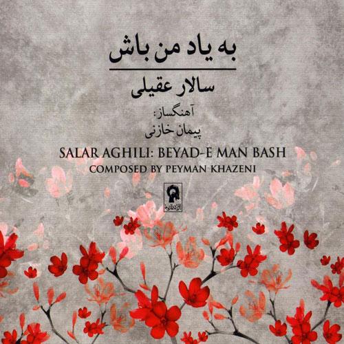 Salar Aghili Be Yade Man Bash - دانلود آلبوم سالار عقیلی به نام به یاد من باش