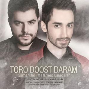 Saman Jalili Ft. Hamed Baradaran Toro Doost Daram 300x300 - دانلود آهنگ جدید سامان جلیلی به همراهی حامد برادران به نام تو رو دوست دارم