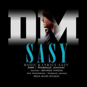 Sasy Doroughe Mahz 300x300 - دانلود آهنگ جدید ساسی مانکن به نام دروغ محض