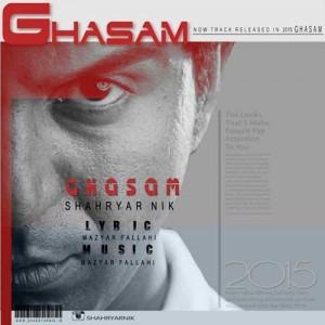 Shahryar Nik Ghasam 300x300 - دانلود آهنگ جدید شهریار نیک به نام قسم