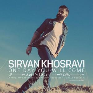 Sirvan Khosravi Ye Roozi Miay 300x300 - دانلود آهنگ جدید سیروان خسروی به نام یه روزی میای