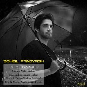 Soheil Pandvash Lalaei Baroon 300x300 - دانلود آهنگ جدید سهیل پندوش به نام لالایی بارون