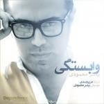 دانلود آهنگ یاسر محمودی به نام وابستگی