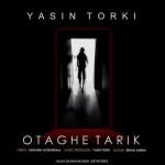 اتاق تاریک از یاسین ترکی