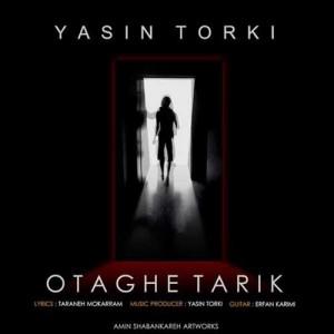Yasin Torki Otaghe Tarik 300x300 - اتاق تاریک از یاسین ترکی