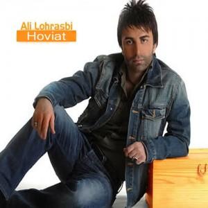 Ali Lohrasbi Hoviat 300x300 - دانلود آهنگ علی لهراسبی به نام هویت