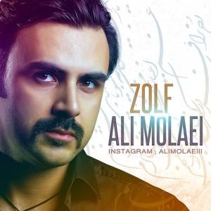 Ali Molaei Zolf 300x300 - دانلود آهنگ جدید علی مولایی به نام زلف