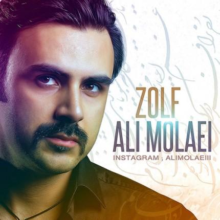 دانلود آهنگ جدید علی مولایی به نام زلف