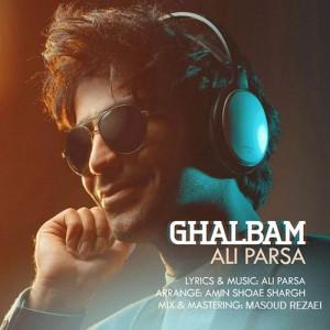 Ali Parsa Ghalbam 300x300 - دانلود آهنگ جدید علی پارسا به نام قلبم