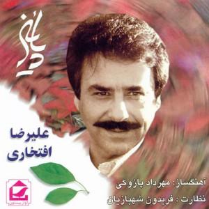 Alireza Eftekhari Paeiz 300x300 - دانلود آلبوم علیرضا افتخاری به نام پاییز