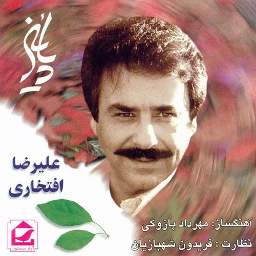 Alireza Eftekhari Paeiz - دانلود آلبوم علیرضا افتخاری به نام پاییز