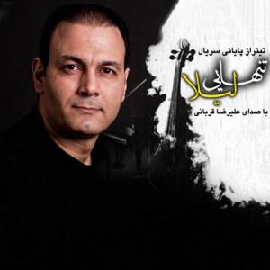 Alireza Ghorbani Tanhayi Leyla 300x300 - دانلود آهنگ جدید علیرضا قربانی به نام تنهایی لیلا