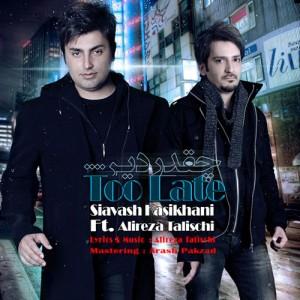 Alireza Talischi Ft. Siavash Kasikhani Cheghadr Dir 300x300 - دانلود آهنگ علیرضا طلیسچی به همراهی سیاوش کسیخانی به نام چقدر دیر
