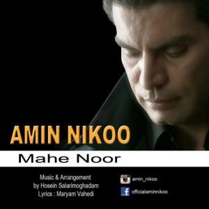 Amin Nikoo Mahe Noor 300x300 - دانلود آهنگ جدید امین نیکو به نام ماه نور