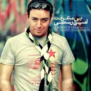 Amin Rostami Bi Marefat 300x300 - دانلود آهنگ امین رستمی به نام بی معرفت