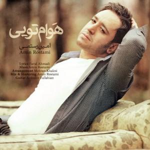 Amin Rostami Havam Toyi 300x300 - دانلود آهنگ امین رستمی به نام هوام تویی
