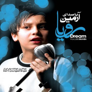 Armin Roya 300x300 - دانلود آلبوم آرمین به نام رویا