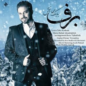 Babak Jahanbakhsh Barf 300x300 - دانلود آهنگ بابک جهانبخش به نام برف