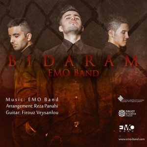 EMO Band Bidaram 300x300 - دانلود آهنگ گروه امو به نام بیدارم