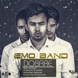 EMO Band Dobare 300x300 - دانلود آهنگ گروه امو به نام دوباره