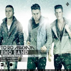 EMO Band To Ro Mikham 300x300 - دانلود آهنگ گروه امو به نام تو رو می خوام