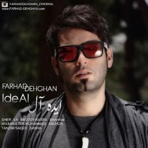 Farhad Dehghan Ideal 300x300 - دانلود آهنگ جدید فرهاد دهقان به نام ایده آل