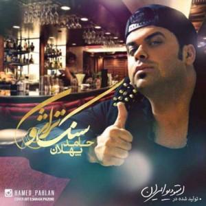 Hamed Pahlan Sangtarashon 300x300 - دانلود آهنگ جدید حامد پهلان به نام سنگ تراشون