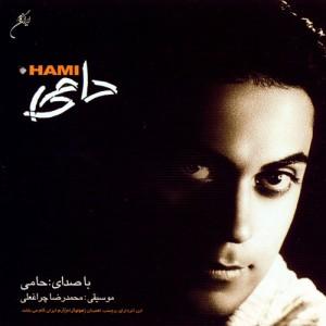 Hami Hami 300x300 - دانلود آلبوم حامی به نام حامی
