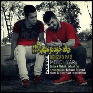 Mehdi Yar Ft. Behzad Pax Cheghadr Khodeto Migiri 300x300 - دانلود آهنگ جدید مهدی یار به همراهی بهزاد پکس به نام چقدر خودتو میگیری