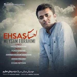 Meisam Ebrahimi Ehsas 300x300 - دانلود آهنگ جدید میثم ابراهیمی به نام احساس