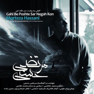 Morteza Hassani Gahi Be Poshte Sar Negah Kon 300x300 - دانلود آهنگ جدید مرتضی حسنی به نام گاهی به پشت سر نگاه کن
